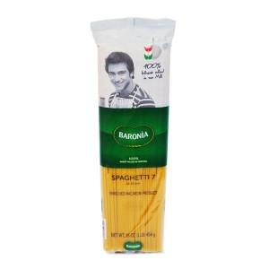 Appli Parts Extractor Axial 350mm (14 pulg) 110V/1Ph/60hz 180W 1550rpm Rango Temp. Trabajo -30C A 60C AXF-350-1